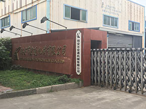 Zhejiang Ruian Hongtong Machinery Co.,ltd