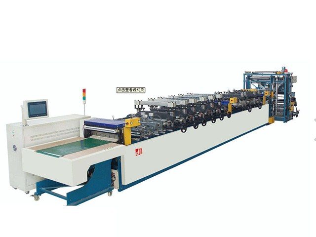three side sealing and cutting bag making machine